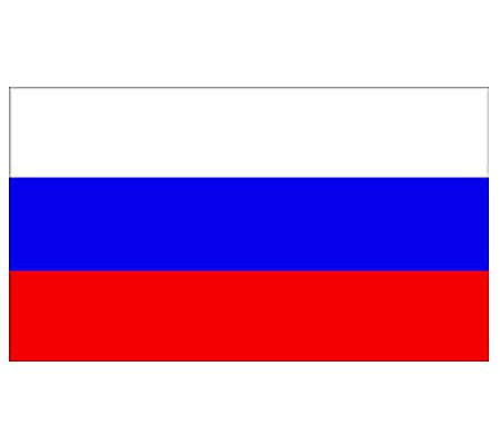 Corso di lingue straniere personalizzato – russo