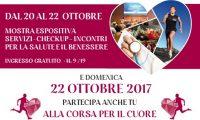 locandina_cardiorace_2017