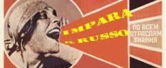 Corso di Lingua Russa: semplice, interessante, economico