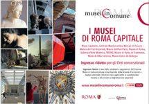 Mostre in corso nei Musei del Comune di Roma novembre 2018